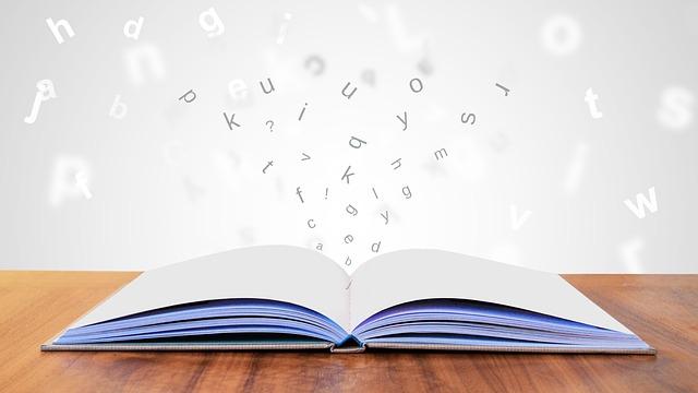 本から飛び出す文字