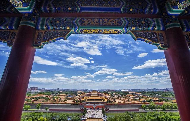 北京の故宮を見下ろす画像