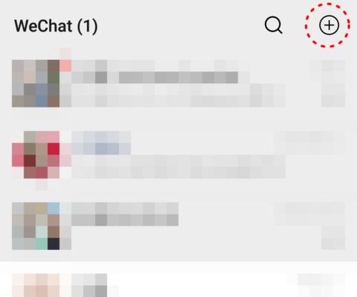 Wechatトップの右上「+」をタッチ