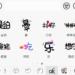 Wechatのステッカー追加方法4選【おすすめステッカーも紹介】